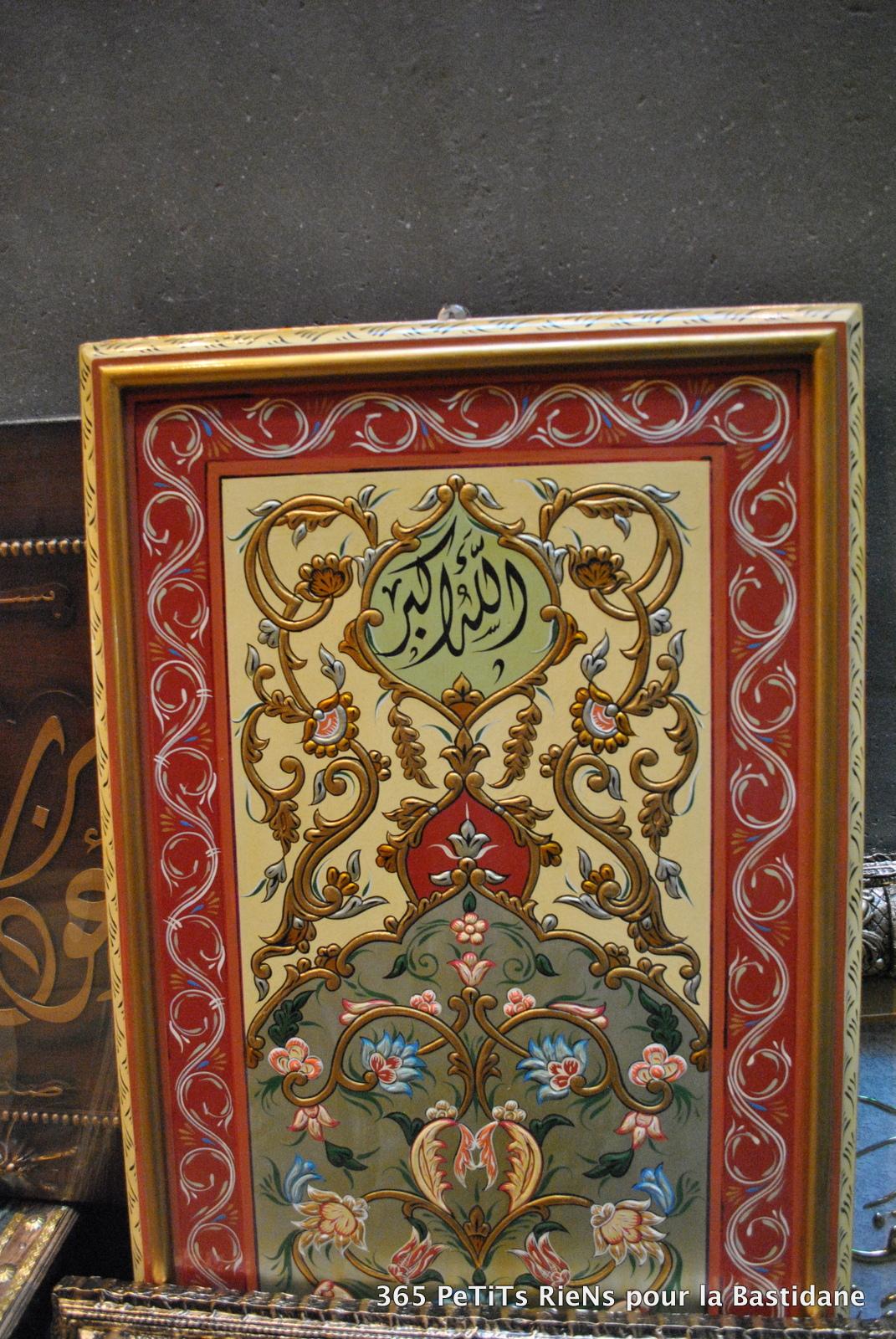 lorsque le bon dieu ferme une porte il ouvre toujours quelque part une fen tre proverbe arabe. Black Bedroom Furniture Sets. Home Design Ideas